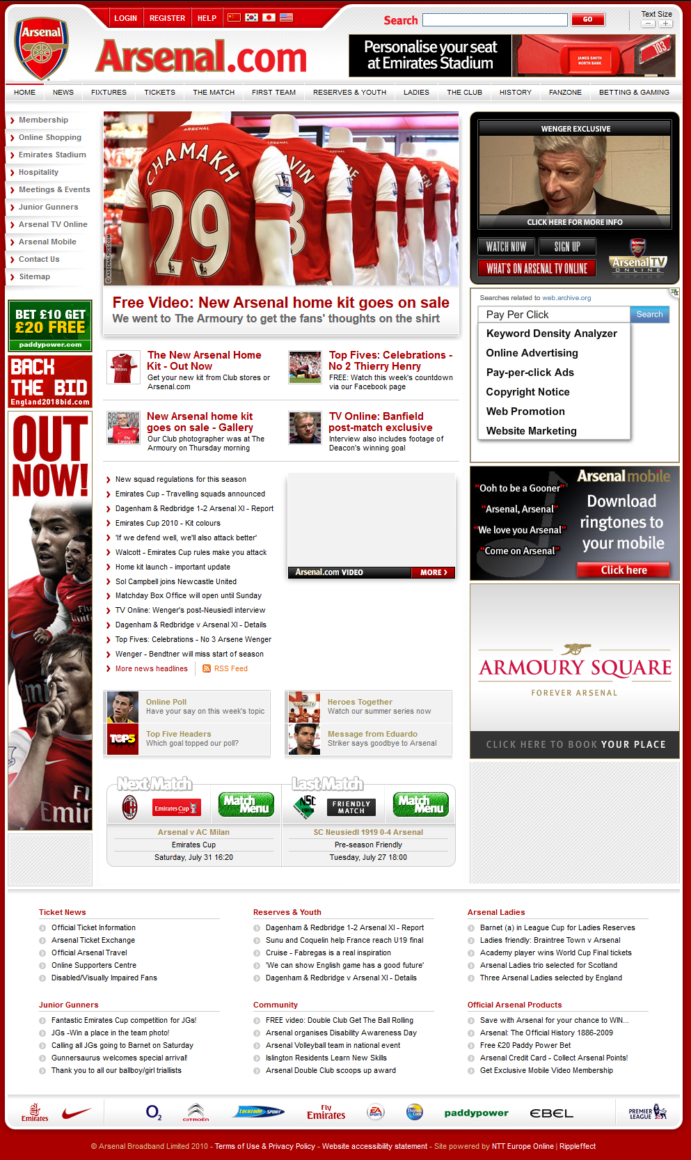 Arsenal website through the years – from 1998 to present