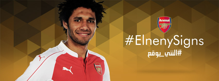 Mohamed Elneny Signs for Arsenal