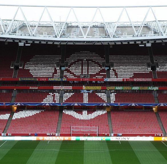 Arsenal FC - Gunners