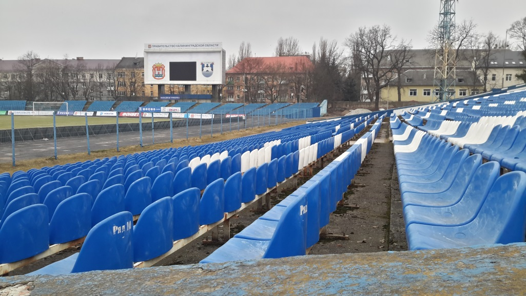 Baltika Stadium stands